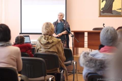"В университете семейных знаний ""Радзіна"" обсудили особенности подросткового возраста"