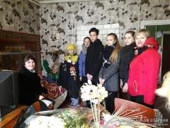 Школьники поздравили ветерана Антонину Левданскую со 100-летним юбилеем