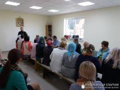 В храме преподобномученика Серафима Жировичского города Гродно прошла лекция о проблеме алгоколизма