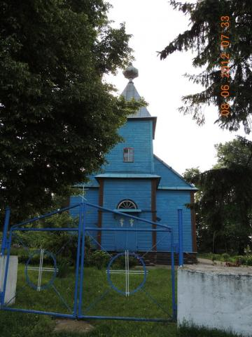 Храм Святителя Николая Чудотворца д.Лаша (1862)
