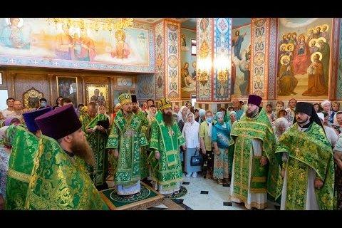 "Embedded thumbnail for Троица. Освящение храма в Солигорске. Епископ ""Гродненский и Слуцкий"""