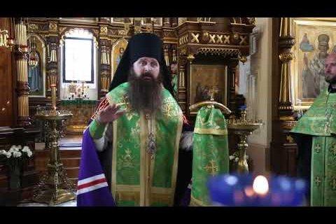 Embedded thumbnail for Епископ Антоний. Слово по окончании молебна к Божией Матери