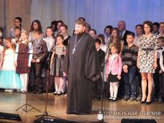 I тур фестиваля «Коложский благовест» начался в Свислочи