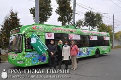 В Гродно стартовала акция «Врачи Гродно – за жизнь»