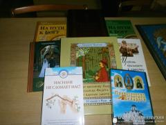 Сотрудничество библиотеки поселка Острино с приходом Преображения Господня