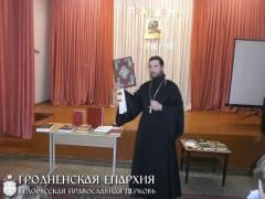 Беседа о духовной книге в школе поселка Острино